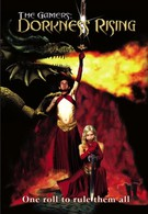 Игроки 2: Маразм крепчал (2008)