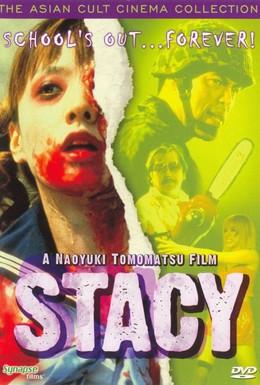 Постер фильма Стэйси: Атака зомби-школьниц (2001)