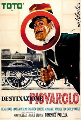 Постер фильма Пункт назначения Дождинело (1955)
