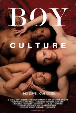 Постер фильма Парни как особая культура (2006)