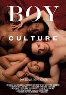 Парни как особая культура (2006)