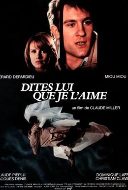 Постер фильма Скажите ей, что я ее люблю (1977)