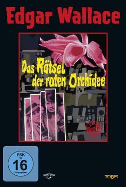 Постер фильма Тайна красной орхидеи (1962)