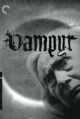 Постер фильма Вампир: Сон Алена Грея (1932)