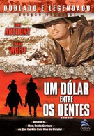 Доллар истинный и фальшивый (1967)