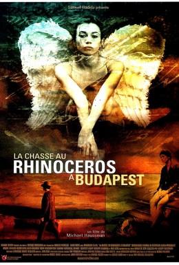Постер фильма Охота на носорога (1997)