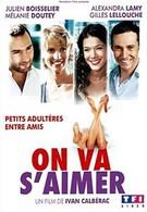 Любовь на стороне (2006)