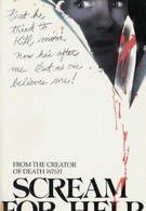 Крик о помощи (1984)
