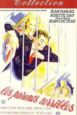 Постер фильма Ужасные родители (1948)