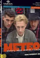 Метео (1990)