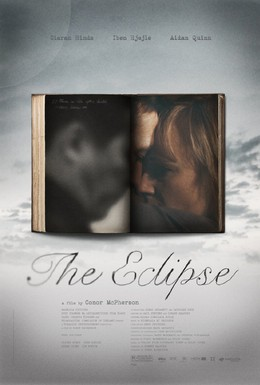 Постер фильма Затмение (2009)