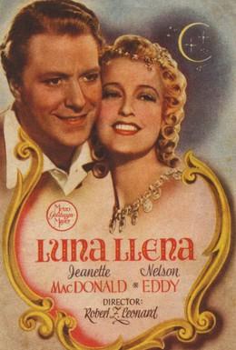 Постер фильма Новолуние (1940)