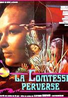 Развратная графиня (1974)
