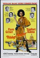 Пятница Фостер (1975)