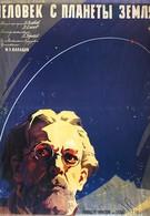 Человек с планеты Земля (1959)