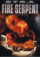 Огненный змей (2007)