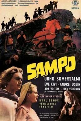 Постер фильма Загадка Рампо (1994)