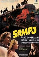 Загадка Рампо (1994)