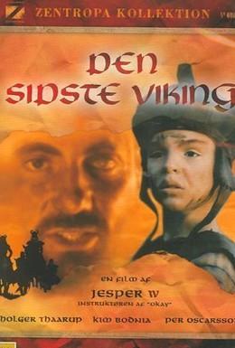 Постер фильма Последний викинг (1997)