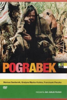 Постер фильма Подгрёбек (1992)