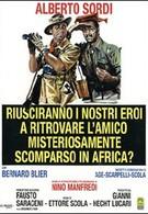 Удастся ли нашим героям разыскать друга, таинственно пропавшего в Африке? (1968)