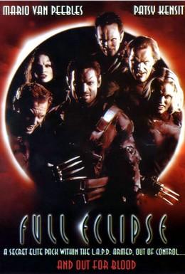 Постер фильма Полное затмение (1993)