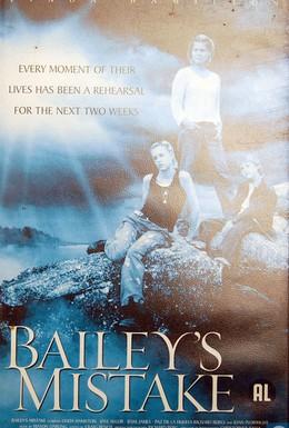 Постер фильма Ошибка Бэйли (2001)