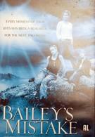 Ошибка Бэйли (2001)