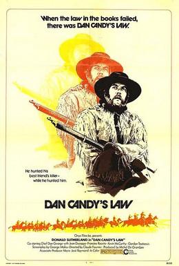 Постер фильма Чужой гром (1974)