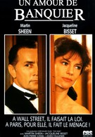Служанка (1991)
