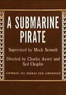Подводный пират (1915)