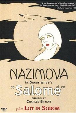 Постер фильма Саломея (1922)