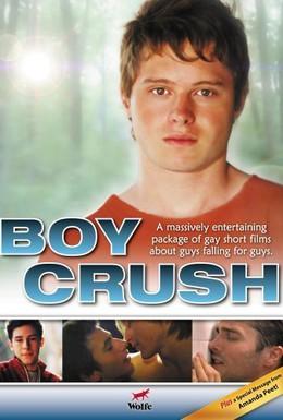 Постер фильма Первая любовь (2007)