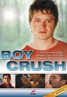 Первая любовь (2007)