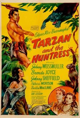 Постер фильма Тарзан и охотница (1947)