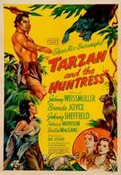 Тарзан и охотница (1947)