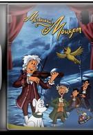 Маленький Моцарт (2006)