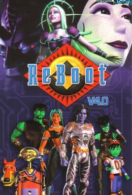 Постер фильма Повторная загрузка (1994)