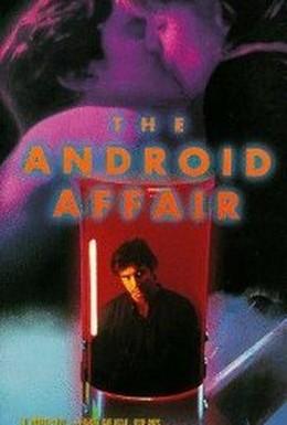 Постер фильма Любовь андроида (1995)