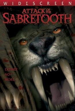 Постер фильма Нападение саблезубых (2005)