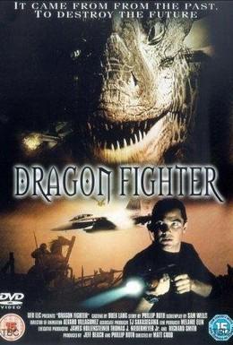 Постер фильма Истребитель драконов (2003)