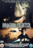 Истребитель драконов (2003)