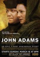 Джон Адамс (2008)