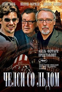Постер фильма Челси со льдом (2008)