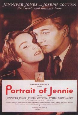 Постер фильма Портрет Дженни (1948)