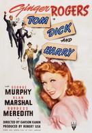 Том, Дик и Гарри (1941)
