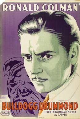 Постер фильма Бульдог Драммонд (1929)
