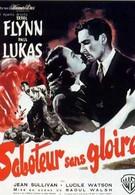 Сомнительная слава (1944)