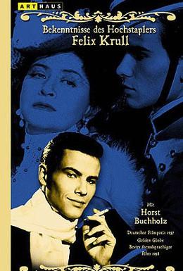 Постер фильма Признания авантюриста Феликса Круля (1957)