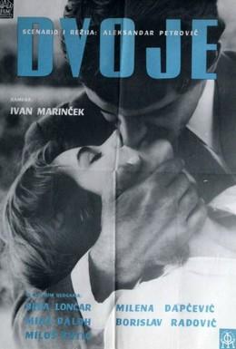 Постер фильма Двое (1961)